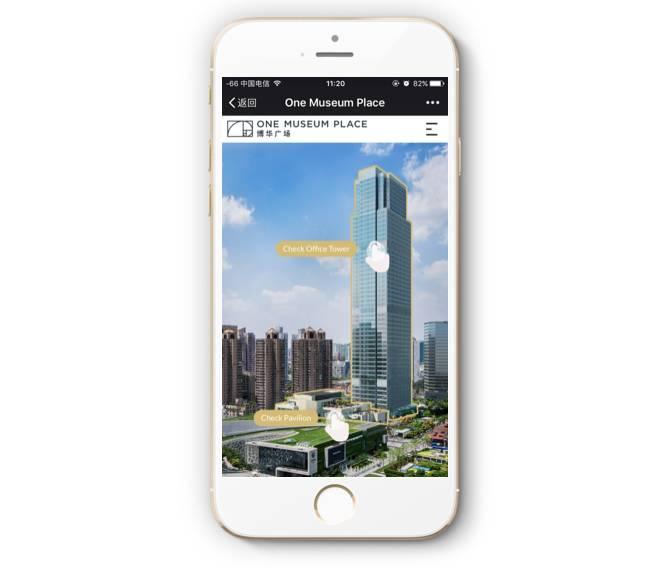 Hines-One-Museum-Space-Shanghai-TMO-mobile