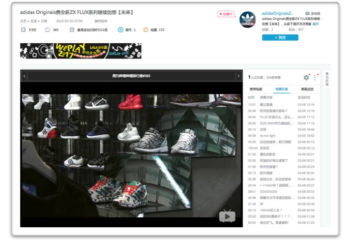 TMO-Adidas-bilibili-video