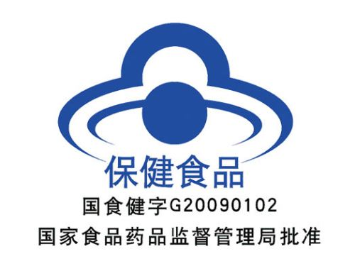ecommerce-nutrition-product-china-tmo-blue-hat-sign-registration