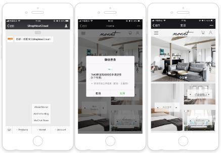 ShopNow WeChat Store integration