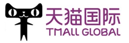 Tmall Global