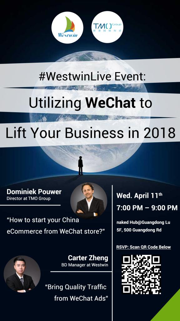 WeChat Event