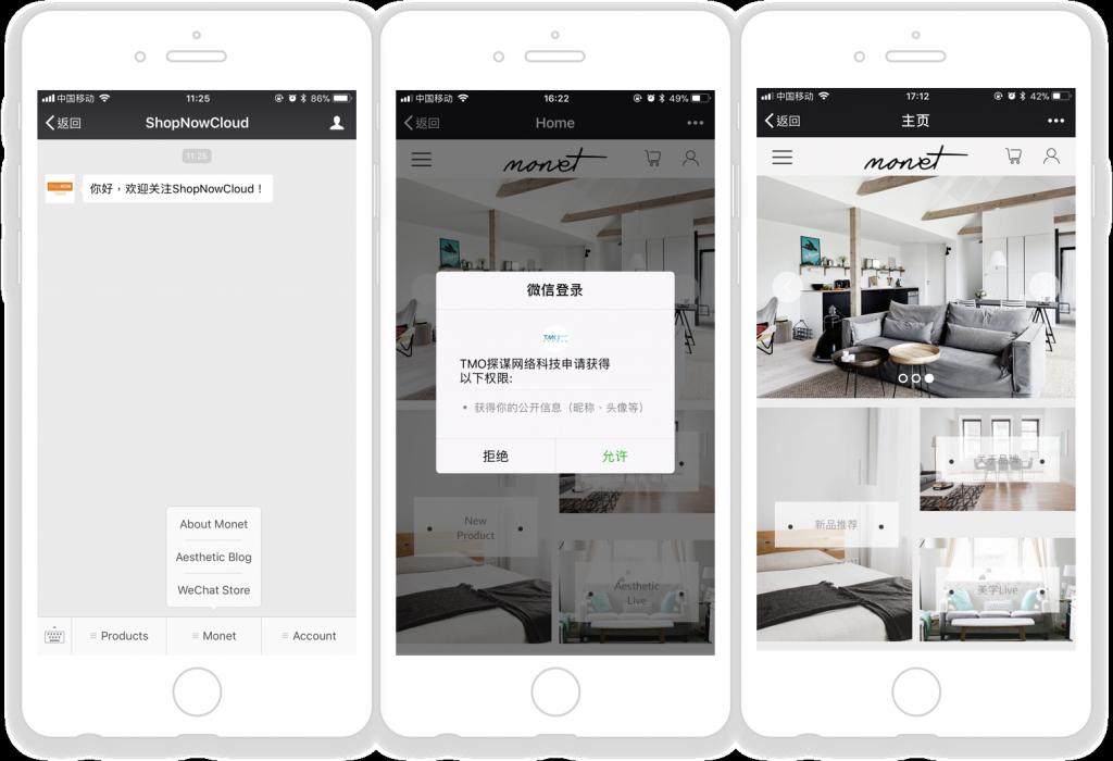 H5 WeChat shop