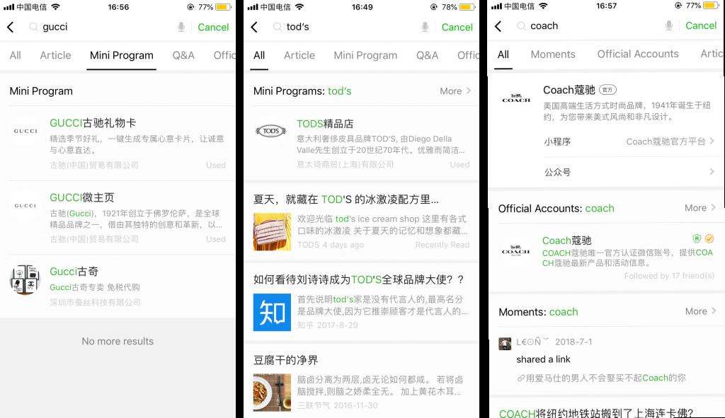 wechat mini programs search results multi-channel ecommerce