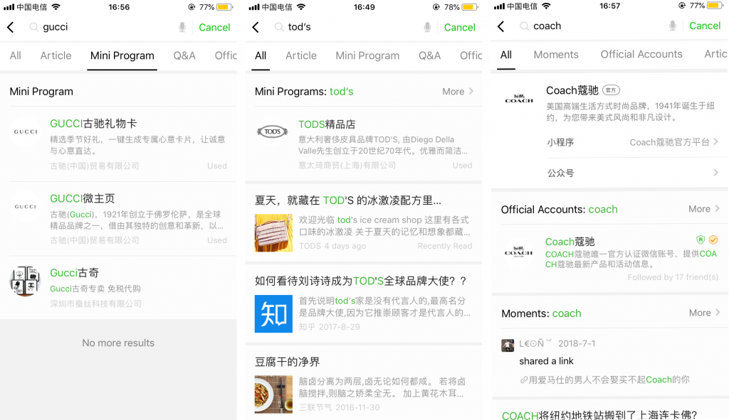 wechat mini programs search results multi-channel ecommerce