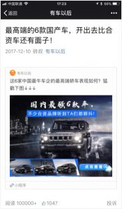 wechat mini programs posts multi-channel ecommerce