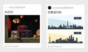 wechat mini programs sharing multi-channel ecommerce