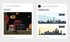 wechat mini programs sharing multi-channel ecommerce