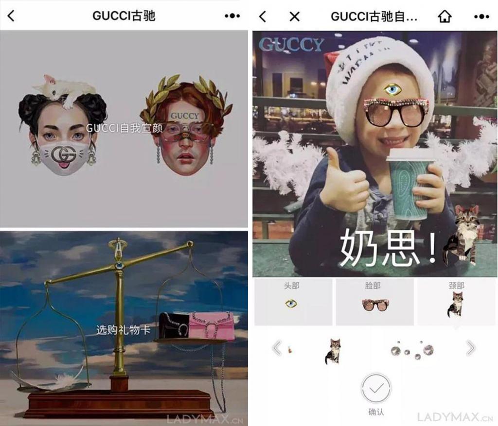 wechat mini programs gucci multi-channel ecommerce