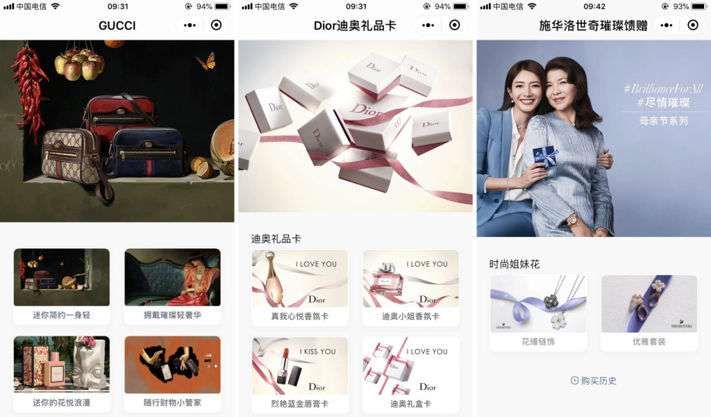 wechat mini programs gift cards multi-channel ecommerce