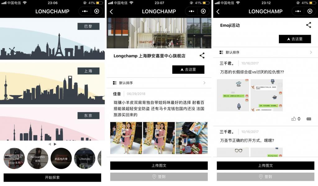 wechat mini programs longchamp 2 multi-channel ecommerce