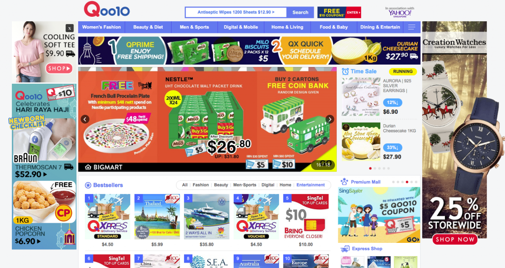 southeast asia online marketplaces Qoo10