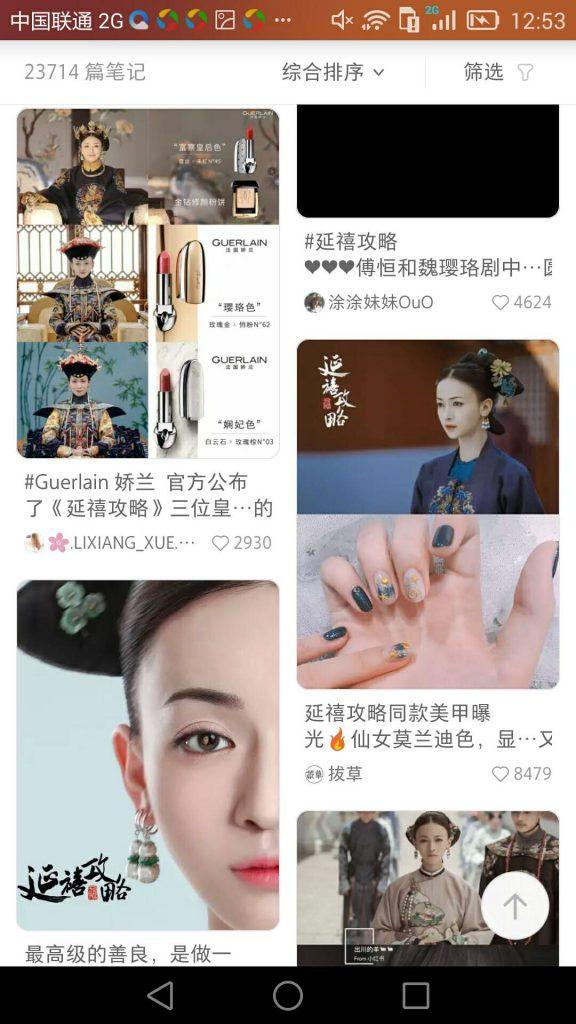 chinese app xiaohongshu strategy hot topic post