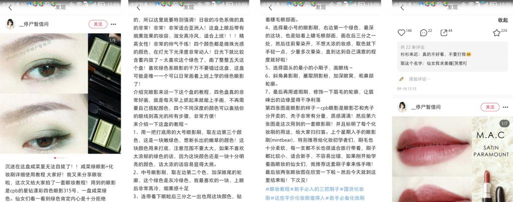 chinese app xiaohongshu strategy review