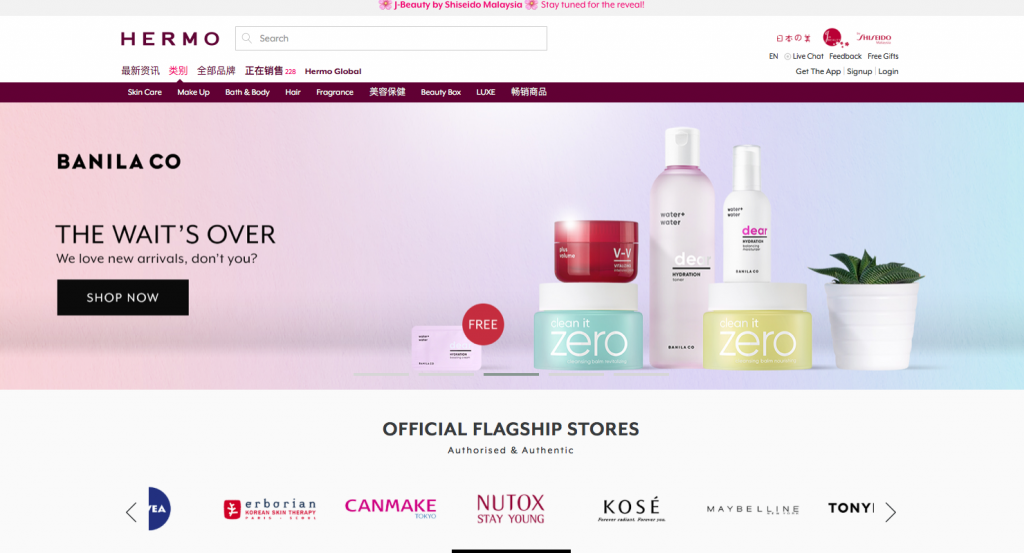 southeast asia online marketplaces hermo