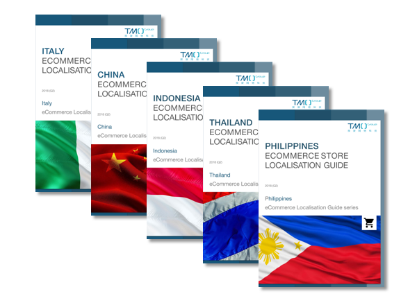 eCommerce Store Localisation Guide covers