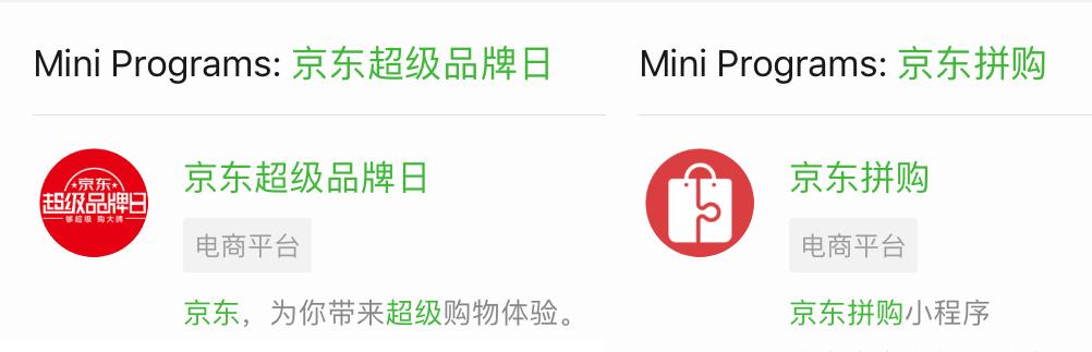 jingdong mini programs