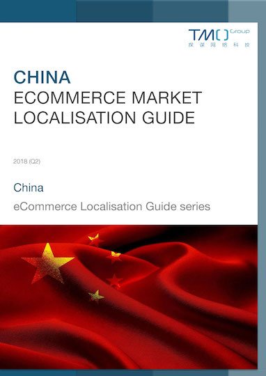 China Market Localisation Guide Cover