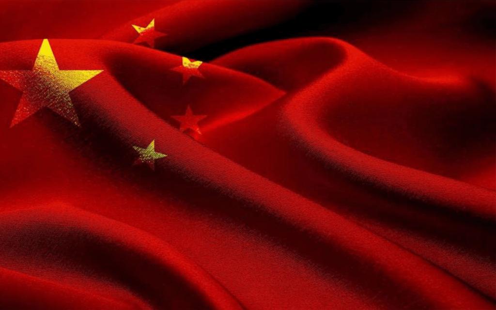 China Market Localisation Guide Flag