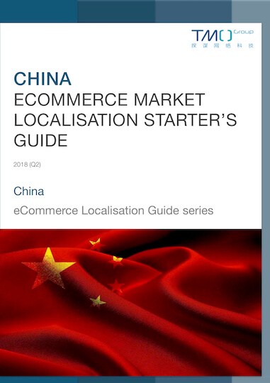 China Market Localisation Starter's Guide Cover small