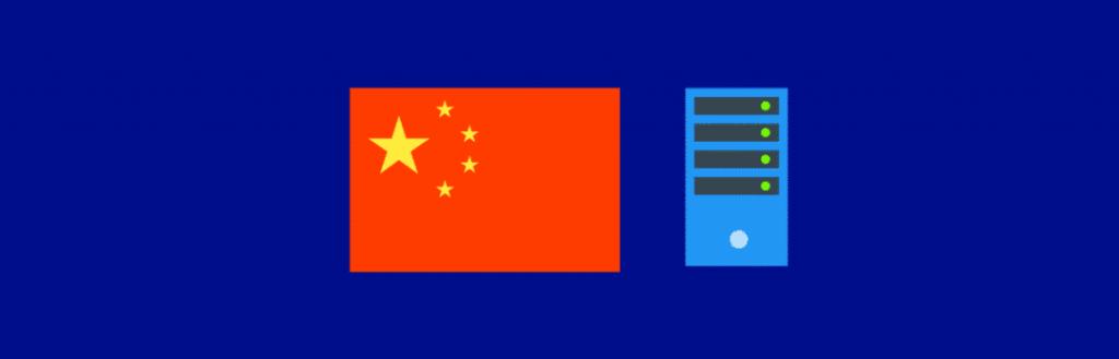 China ecommerce website hosting