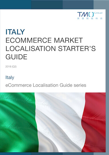 Italy Market Localisation Starter's Guide Cover small