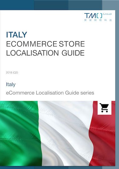 Italy Store Localisation Guide Cover