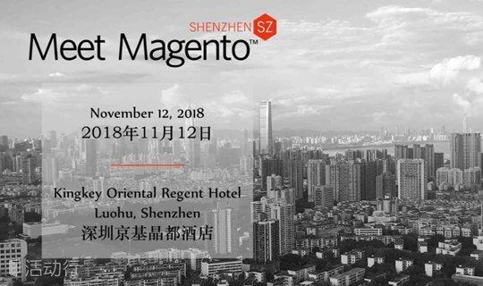 Meet Magento Shenzhen