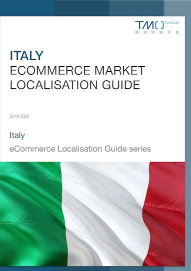 Italy Market Localisation Guide Cover