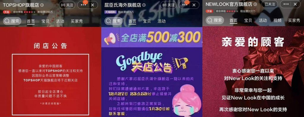 china ecommerce law daigou closing stores