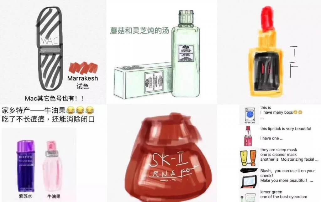 china ecommerce law daigou sketch products