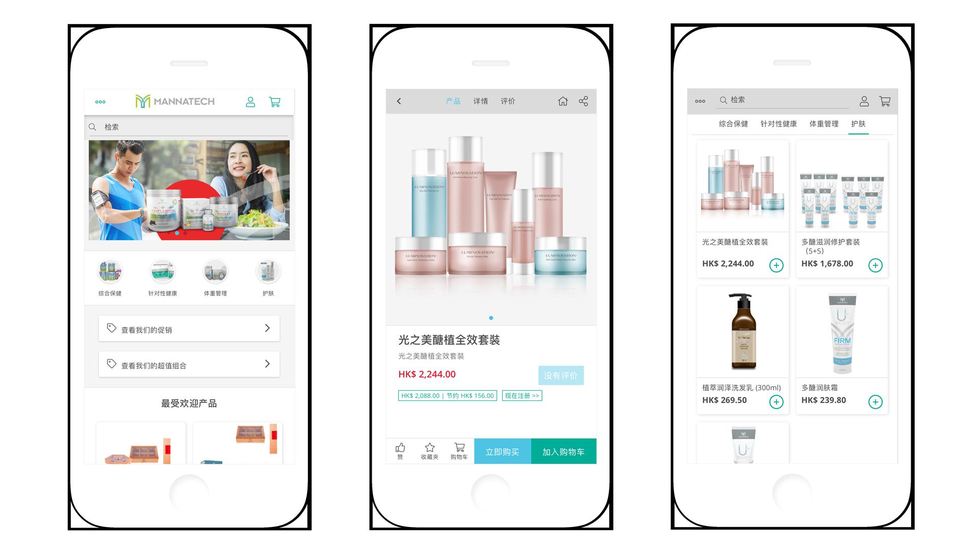 ecommerce development agency-Mobile Responsive Design-MT365