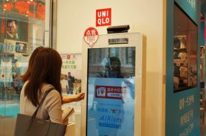 New Retail: Five Innovations Fusing Offline with On in China
