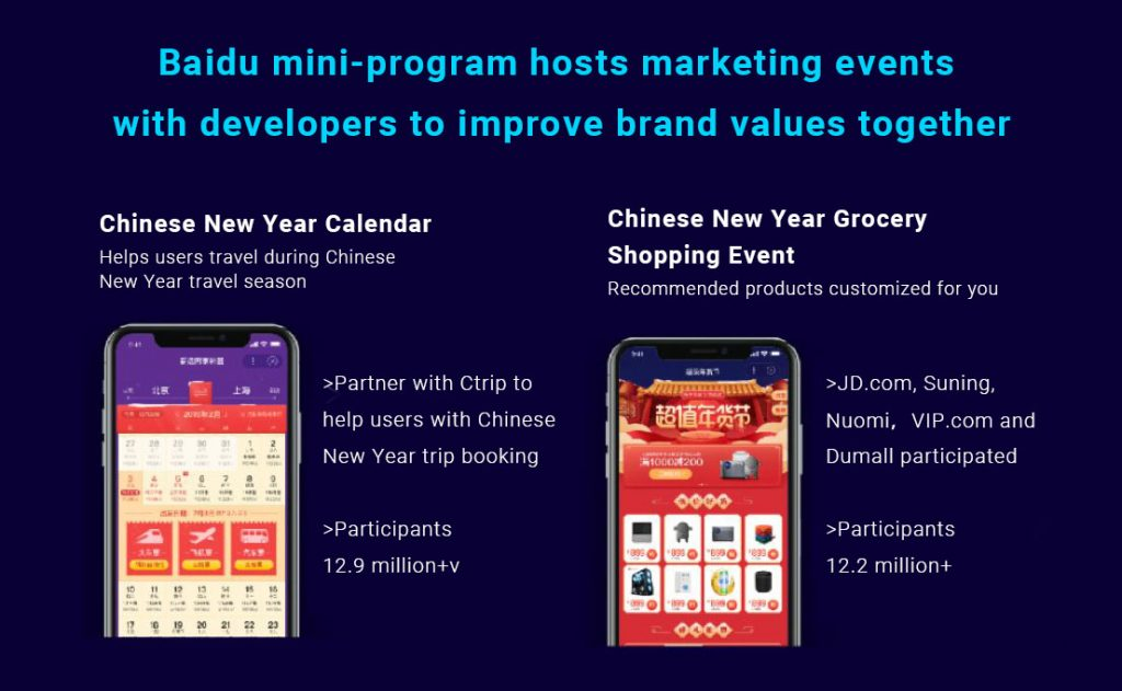 Baidu Mini-Program events