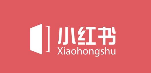 xiaohongshu china fashion