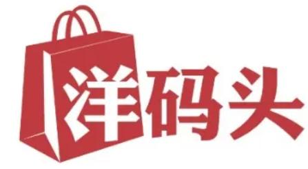 Ymatou Logo