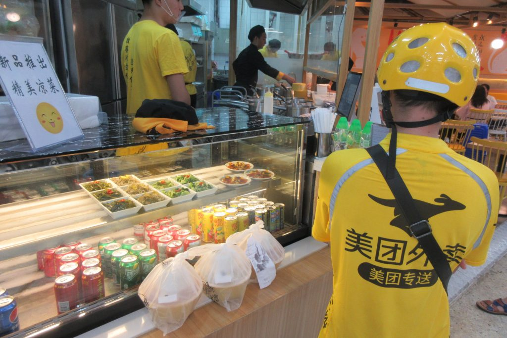 Chinese ecommerce coronavirus food delivery