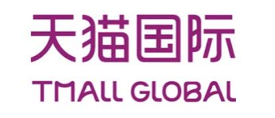 china cross-border ecommerce platforms
