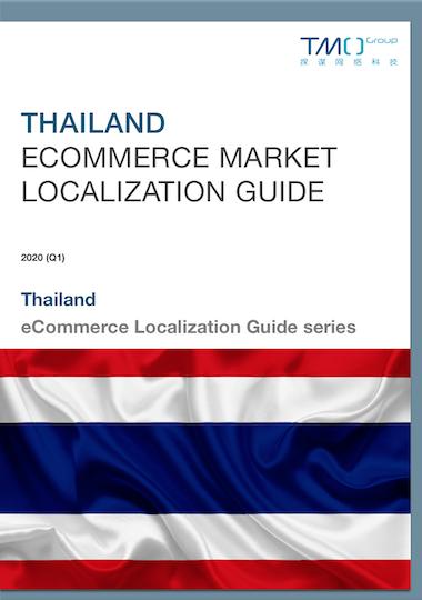 Thai ecommerce insights