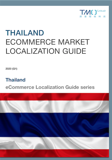 Thailand ecommerce market localization guide cover