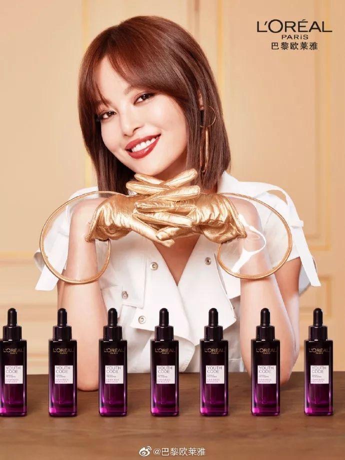 cosmetics singles day