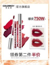 makeup 618