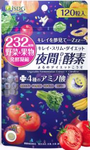 health supplements 618