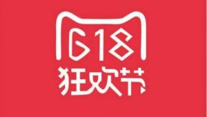 China's Biggest Health Supplements Winners on 6.18 2021
