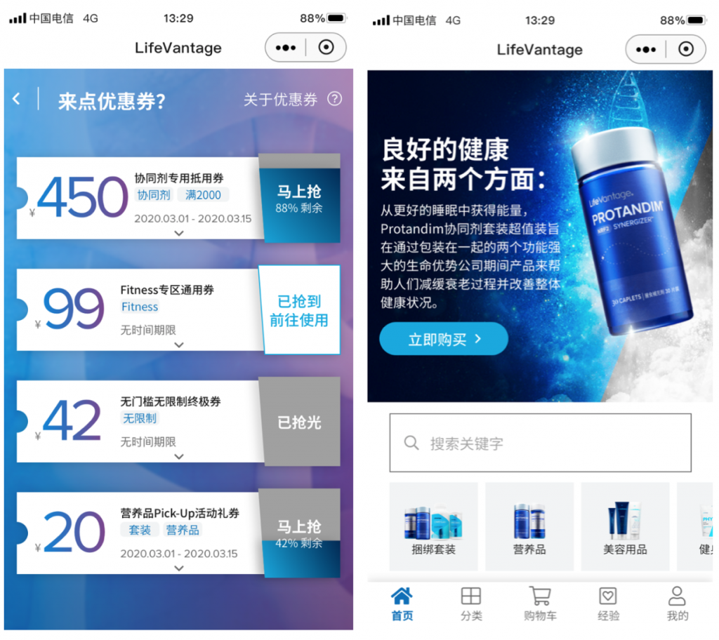 cross-border health-supplements
