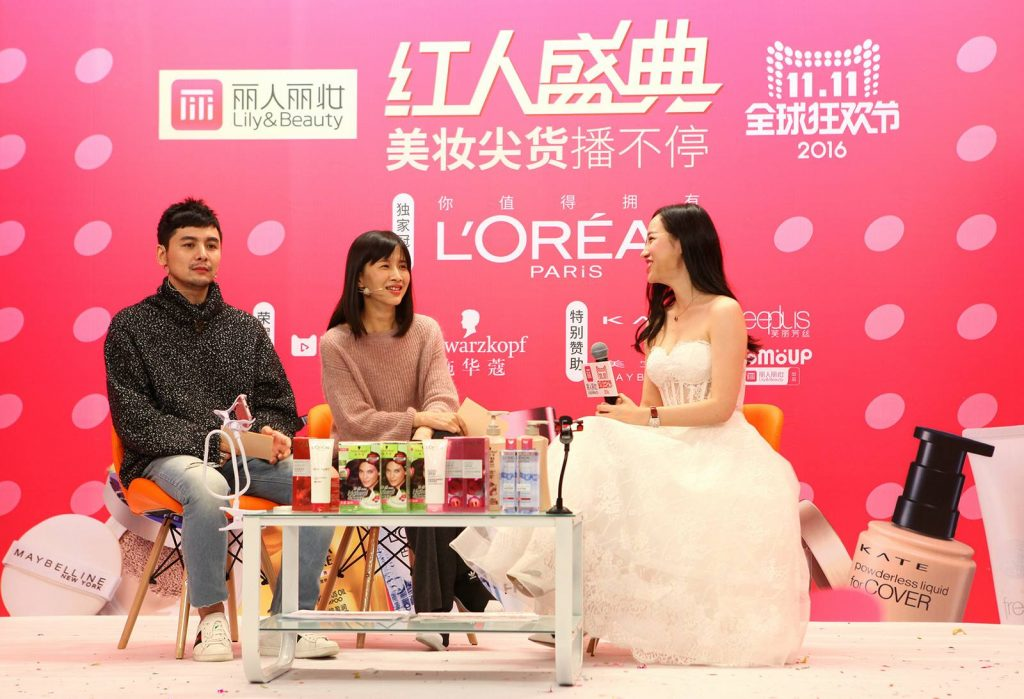 China cosmetics live-streaming