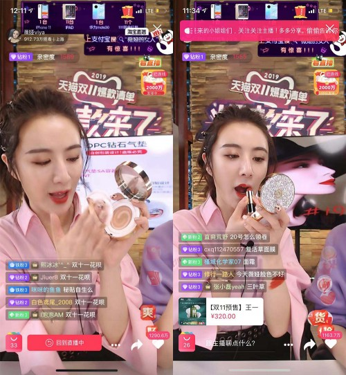 cosmetics live-streaming
