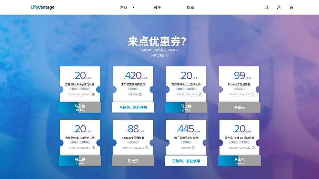 eCommerce website development-Desktop Design-2-Lifevantage