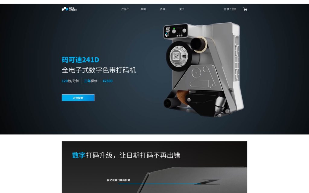 B2B eCommerce UX design-Desktop Design-1-MarshCoding