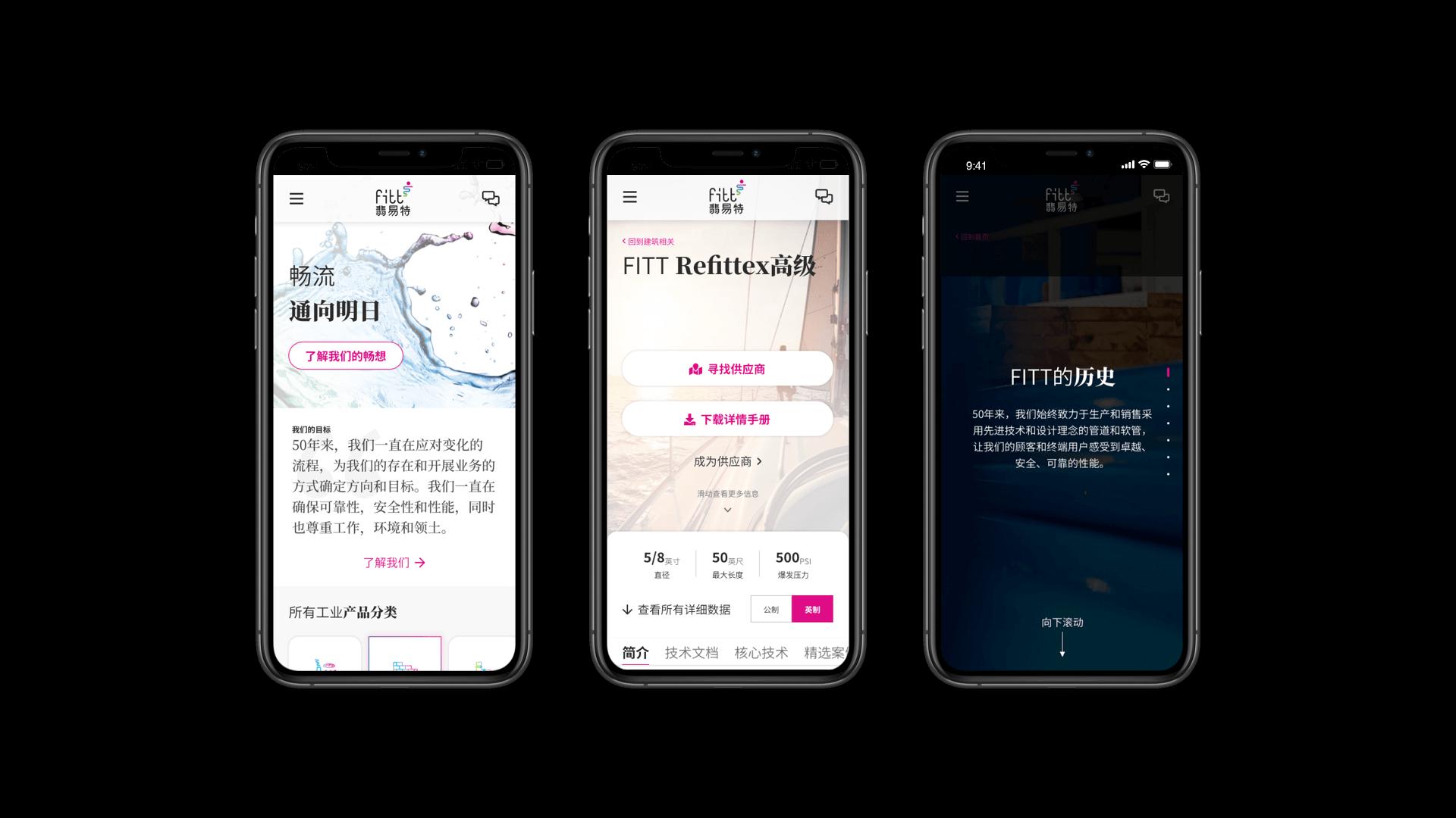 B2B platform development-Mobile Design-FITT